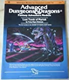 Advanced Dungeons and Dragons Module Tomb of Martek (0394531604) by Hickman, Tracy