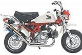 ヨシムラ(YOSHIMURA) バイクマフラー フルエキゾースト サイクロン GP-MAGNUM STB チタンブルーカバー MONKEY Z50J(74-06) 110-401-5U80B バイク オートバイ