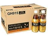 キリン 午後の紅茶 アールグレイ 無糖 460ml 1ケース(24本入)