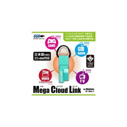 インターネットTV「Mega Cloud Link(メガクラウドリンク)」 [PC] [PC] [PC] [PC] [PC] [PC]