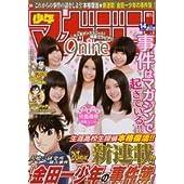 週刊少年マガジン 2012年3月21日号 NO.14