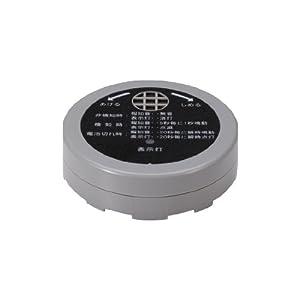 水もれ報知器 漏水センサー EXL-SS12
