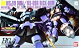 1/144 HGUC MS-09 ドム/MS-09R リック・ドム DVDカタログ付き