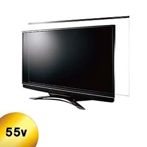 ニデック 反射防止膜付き液晶テレビ保護パネル レクアガード 55V C2ALGC205502134
