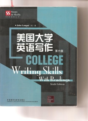 improve English language skills books American College English 6th edition