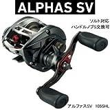 ダイワ(Daiwa) リール 15 アルファス SV 105SHL
