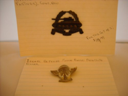Set of 2 Israel Defense Force Badges