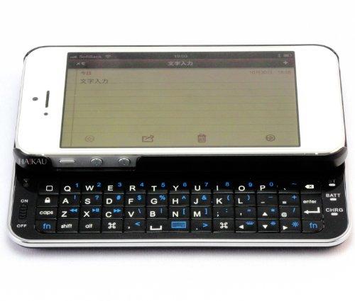 HAIKAU iPhone5 専用 Bluetooth スライド式 スリムキーボード バックライト機能有 日本語説明書付 ブラック