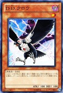 遊戯王カード 【D.D.クロウ】 GS04-JP006-N 《ゴールドシリーズ2012》