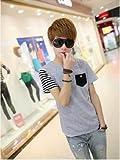 (フルールドリス)Fluer de lis バイカラー ポケット ボーダー グレー ホワイト カットソー トップス tシャツ シャツ インナー カジュアル アパレル メンズ ファッション 服 6802