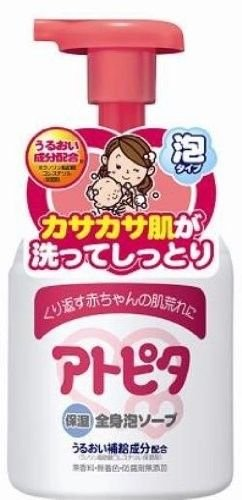 New Atopita Whole Body Baby Soap Buble Type 350Ml From Japan