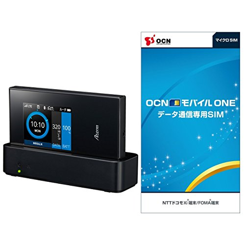 NEC Aterm MR04LN3B LTE-enabled mobile routers OCN mobile ONE micro SIM Magzine cradle included