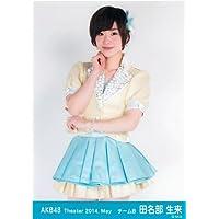 AKB48 公式生写真 Theater 2014.May 月別05月 【田名部生来】