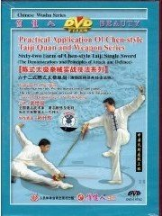 Sixty-two Form of Chen-style Taiji Single Sword(The Demonstrations and Principles of Attack and Defence) - Practical Application of Chen-style Taiji Quan and Weapon Series