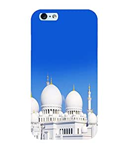 printtech Allah Muslim God Mosque Back Case Cover for Apple iPhone 6