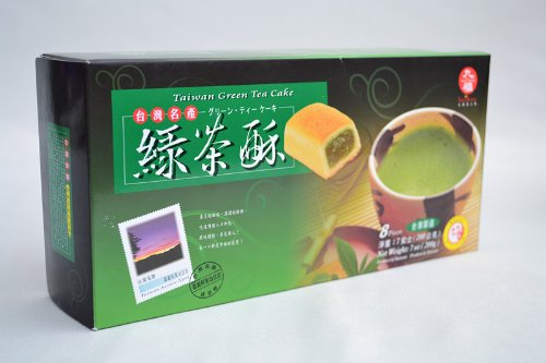 Nice Choice - Green Tea Cake 7Oz Z (Pack Of 1)