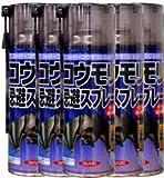 スーパーコウモリジェット 420ml イカリ消毒 I09-0052