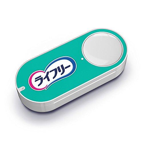 ライフリー Dash Button