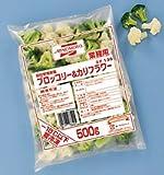 味の素 業務用 ブロッコリー&カリフラワー 500g 冷凍食品 冷凍野菜
