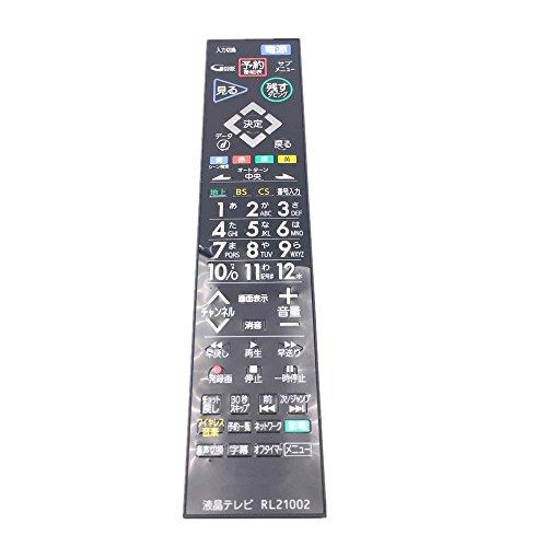 generic-rl21002-telecomando-per-mitsubishi-tv-giapponese-buttons