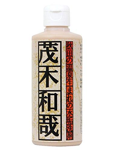"""なぜ日本は年末に大掃除をするの? これで解決! """"汚部屋""""撃退グッズ7選 4番目の画像"""