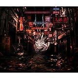 アザレアの心臓 (初回生産限定盤) (ALBUM+DVD)