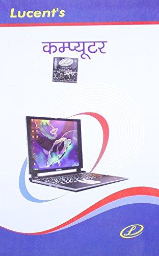 Computer (Hindi Edition)6/e-2016