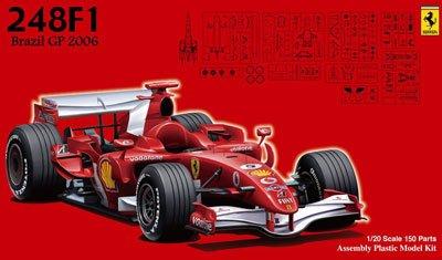 1/20 GPシリーズ フェラーリ248 F1 2006