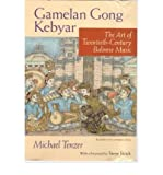 img - for [(Gamelan Gong Kebyar: The Art of Twentieth-century Balinese Music )] [Author: Michael Tenzer] [Aug-2000] book / textbook / text book