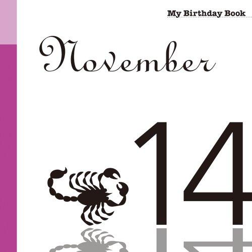 11月14日 My Birthday Book