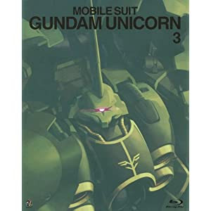 機動戦士ガンダムUC 3(ガンダム 35thアニバーサリー アンコール版) [Blu-ray]