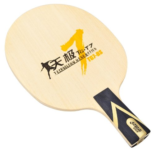 DHS TGT7 Series TG7 BS Table Tennis Blade (Penhold), Double Happiness (DHS)