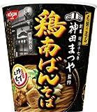 日清 老舗の逸品 神田まつや監修 鶏南ばんそば 1ケース(12食入)