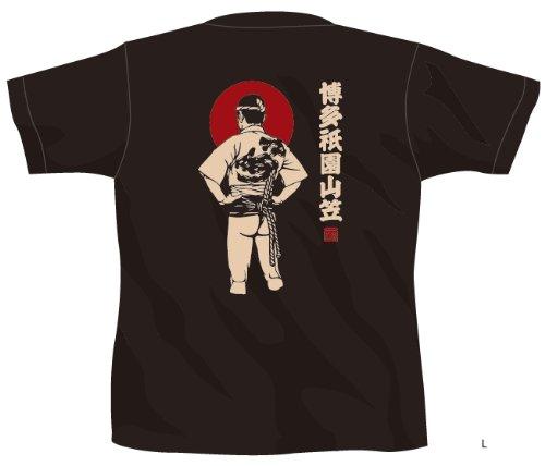 博多祇園山笠 Tシャツ 中洲流