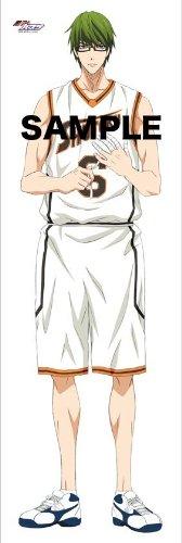 Kuroko's Basketball – Life-size Wall Hanging [Shintarou Midorima] jetzt kaufen