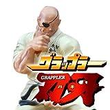 トイザらス限定フィギュア グラップラー刃牙 【愚地独歩】