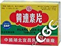 Huang Lian Su Tablets (Uncoated Coptis Extract) SUGAR FREE