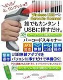 ���C�����X USB ���� �o�[�R�[�h�X�L���i�[ �o�[�R�[�h���[�_�[ JAN �R�[�h �Ή� �ȒP����@TEC-BCRD