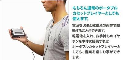 【カセットテープをMP3に変換するプレーヤー】 Geanee カセット→MP3コンバーター CS-MP3【もう手に入らない音源、思い出のラジオ番組など手軽にデジタル化♪♪】