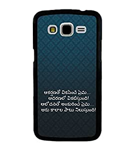 Telugu Script Quote Attraction Love Affection Back Case Cover for SAMSUNG GALAXY J5