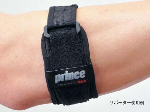 Prince(プリンス) ×ダイヤ工業 ヒジ用サポーター ハイパフォーマンスエルボー SU700 フリー 165:ブラック (High Performance SUPPORTER)