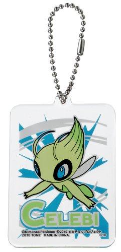 Official Nintendo Pokemon Diamond & Pearl Plastic Keychain - Celebi (Japanese Import) - 1