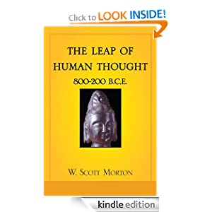 The Leap - Amazon.de