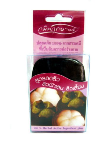 Prim Perfect Mangosteen Glycerine Soap Anti-Acne Reduce Oiliness Blackheads Scar Amazing Of Thailand