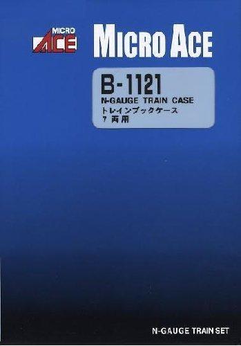 Nゲージ B1121 トレインブックケース 7両用