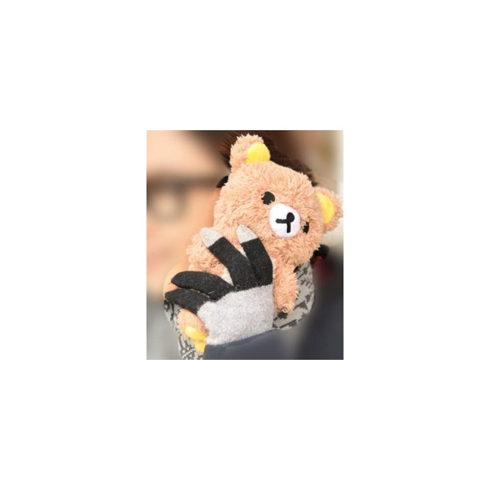 3D Cute Teddy Bear Toy Doll Plush Cover Case For Mobile Smart Phones (Nokia Lumia 521 (T Mobile) RM 917, Brown)