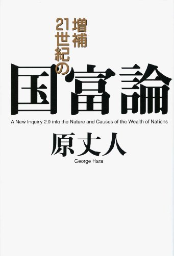 ものづくりの日本、本気出す 機械受注前年同期比23%減 トリクルダウンで沸き返る日本経済 %e9%87%91%e8%9e%8d%e3%83%bb%e5%b8%82%e6%b3%81 %e7%b5%8c%e5%96%b6 economy