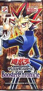 遊戯王オフィシャルカードゲーム デュエルモンスターズ 「ブースタークロニクル」