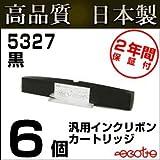 2年保証付き 日本製高品質 OAR-HT-19S 5327 5327 IBM ( IPS ) プリンター 対応 汎用 サブリボン 黒6個セット