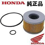 Honda(ホンダ) 純正オイルフィルターエレメント  HORNET Jade  CBR250RR V-TWIN MAGNA VTR-F VTR [ 15410-KEA-305 ]